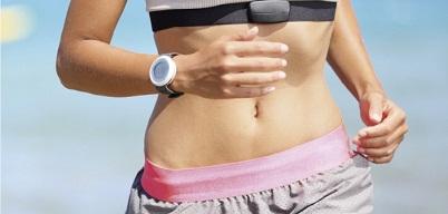 atividades físicas aceleram o metabolismo